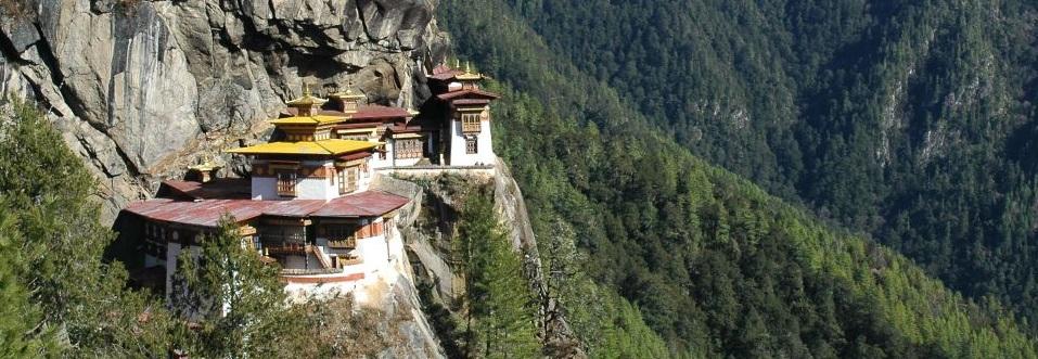 Таксанг Монастыр - Бутан